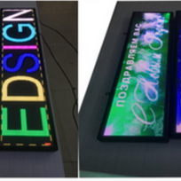 LED Sign RGB Remote control Outdoor china cheapest price.png