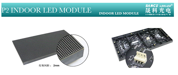 P2 INDOOR LED MODULE.png