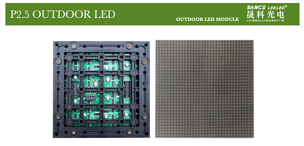 P2.5 Outdoor LED Module.png