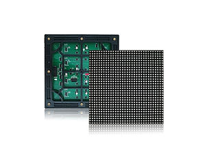 p6 outdoor led module.jpg