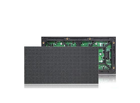 P4 OUTDOOR LED MODULES.jpg