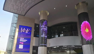 Flexible curved led screen Display.png