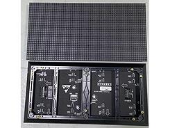 p5 corner led module.png