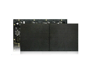 p5 indoor led module.png