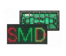 SMD 3535 p10 dual color LED MODULE_edite
