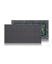 P8 Outdoor led screen module.jpg