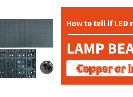 How to tell if LED module lamp beads are copper or iron?
