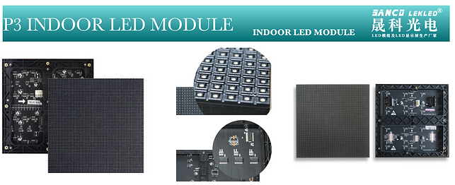 p3 indoor led module.png