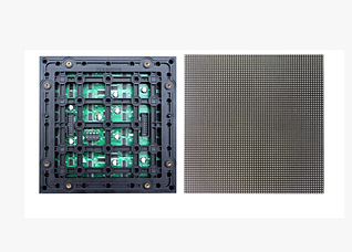 Outdoor P2.5 LED Module 1.png