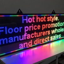 FULL COLOR RGB Programmable Signs_ P10 smd Outdoor.png