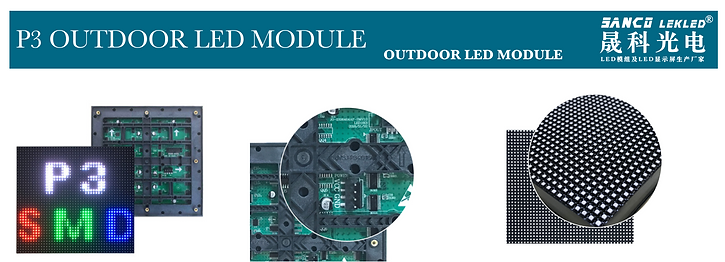 p3 outdoor led module.png