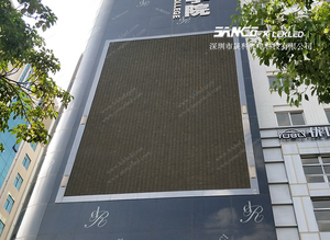 Built-in installation outdoor led screen