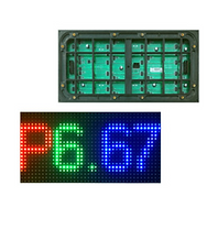 Outdoor P6.67 LED Module 1.png