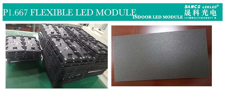 P1.667 Flexible led module small pixel l