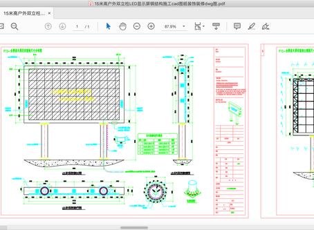 Cad Drawing of Outdoor column billboard LED display steel structure construction