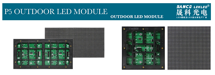 p5 outdoor led module parameter.png