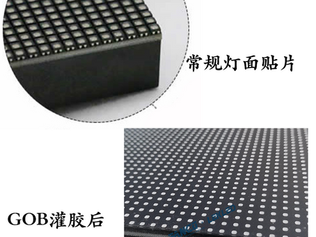 What is the difference between GOB and COB - LEKLED LED Module & LED Screen