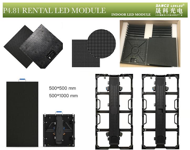 p4.81 rental led module.png