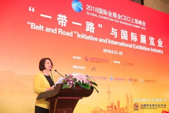 上海市商務委副主任兼中國國際進口博覽局副局長  鐘曉敏女士
