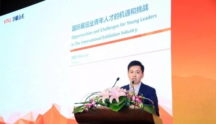 上海萬耀企龍展覽有限公司集團副總裁、項目中心總經理劉勳先生