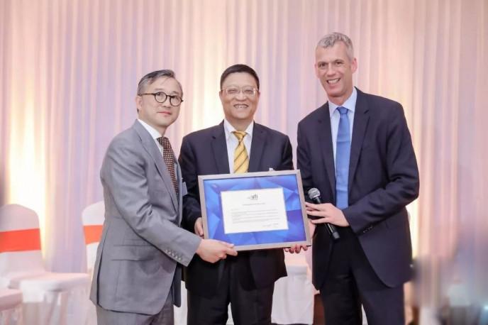 UFI China Club 授牌儀式現場