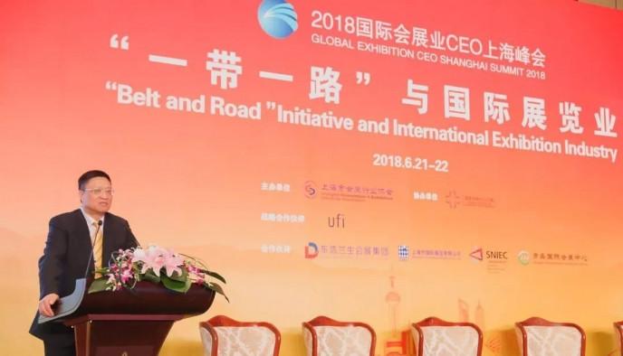 上海市會展行業協會會長 陳先進先生
