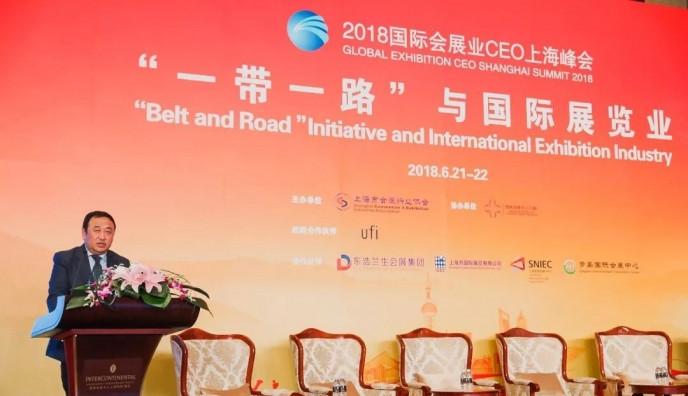 """中國國際進口博覽局副局長 孫成海先生  演講主題:""""一帶一路""""與中國國際進口博覽會"""
