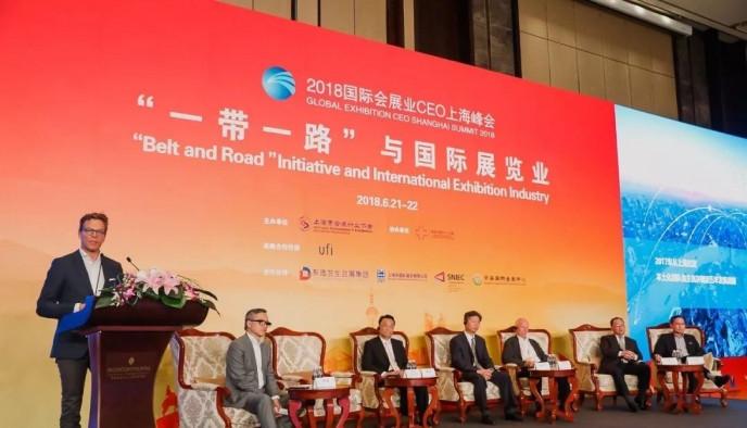 專題研討:博覽局長與國際CEO對話
