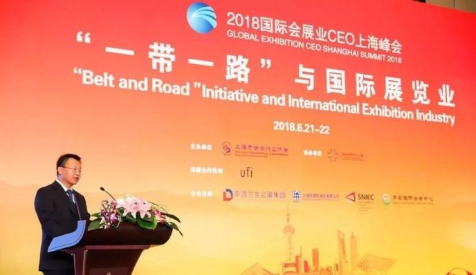 中國商務部服務貿易司司長 冼國義先生 演講主題:新時期中國特色的展覽業發展