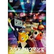 スケアクロウマン SCARECROWMAN THE ANIMATION(8) [DVD]発売