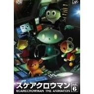 スケアクロウマン SCARECROWMAN THE ANIMATION(6) [DVD]発売