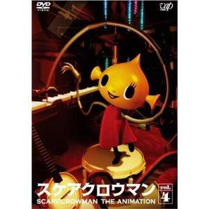 スケアクロウマン SCARECROWMAN THE ANIMATION(4) [DVD]発売