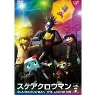 スケアクロウマン SCARECROWMAN THE ANIMATION(7) [DVD]発売