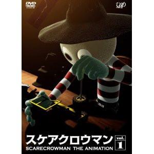 スケアクロウマン SCARECROWMAN THE ANIMATION(1) [DVD]発売
