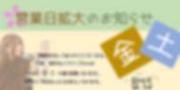 スクリーンショット 2019-04-03 0.46.06.png