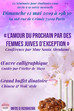 L'amour du prochain par des femmes juives d'exception ! Conférence pour les étudiantes !