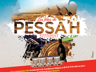 Pessa'h 5777/2017 avec le Loubavitch Larib !