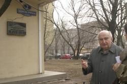 Борис Поюровсий