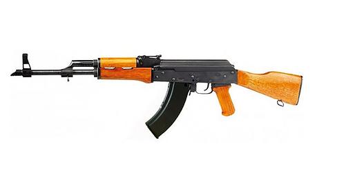 Kalashnikov AK47 CO2 4.5mm Metal BB