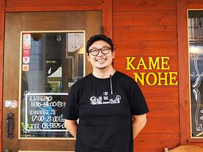 Vol.4 kamenohe【亀戸】