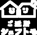 logo_white02.png