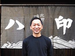 Vol.5 三番船ハ印【浜松町】