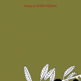 Olivenöl- etikett 2020