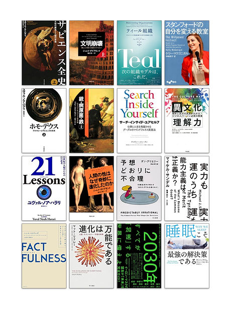 real_books_16.jpg