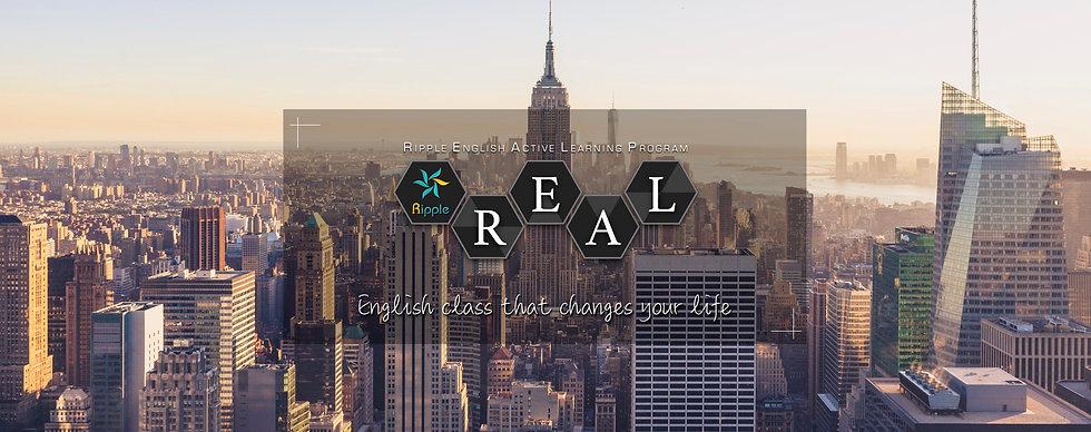 realprogram_logo.jpg