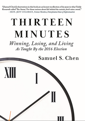 Thirteen Minutes Cover.png