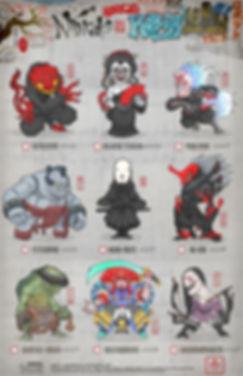 23 Creepazoids--Ninjas vs Robots.jpg
