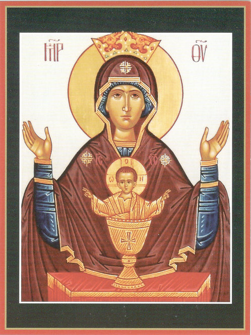 Set de 6 tarjetas de felicitación - Taza sin fin Madre de Dios