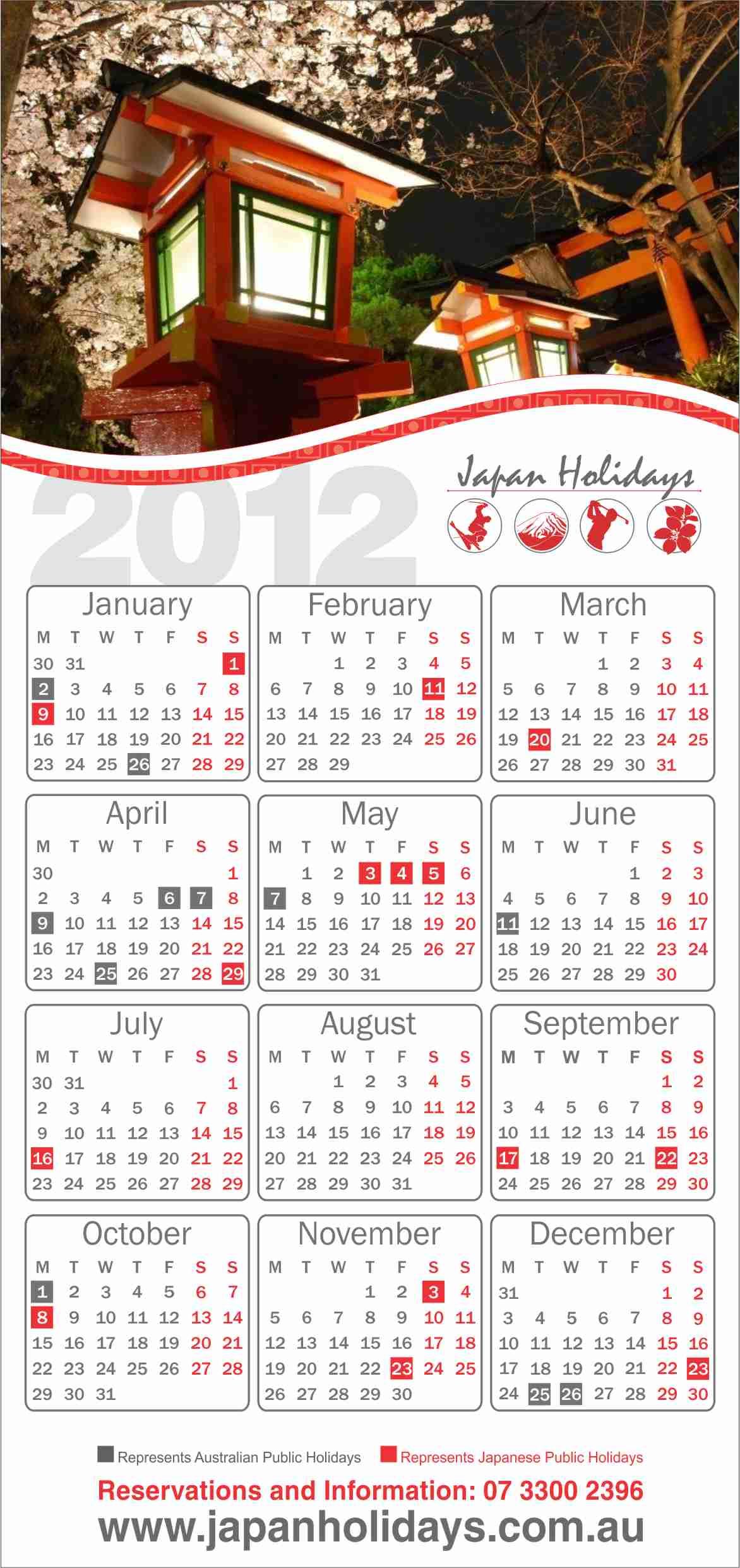 Japan Holidays DL Cal.jpg