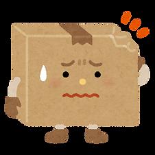 character_danbo-ru_hekomu.png